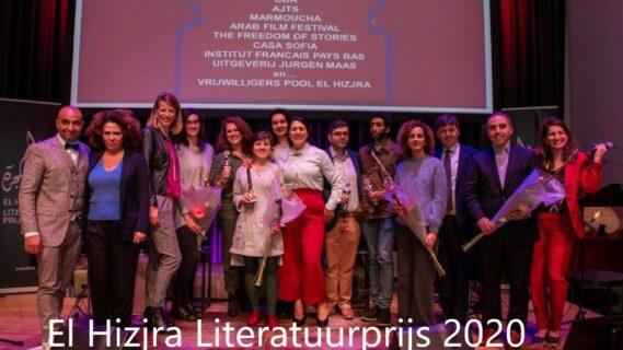 Bekendmaking El Hizjra Literatuurprijs 2020